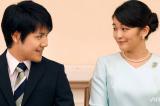Công chúa Nhật Bản