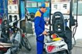 Giá xăng giảm, giá dầu tăng từ 16h55 ngày 5/10