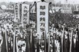 Ăn thịt người trong thời Đại nhảy vọt ở Trung Quốc