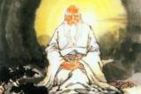 Cảnh giới dưỡng sinh theo Nho, Phật, Đạo