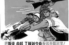 Nguyên nhân ẩn sau việc đình chỉ khóa học về Cách mạng Văn hóa ở Đại học Thanh Hoa