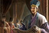 Đạo trị quốc thời cổ đại: Công bằng chính trực là quan trọng nhất
