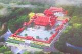 Dự án du lịch tâm linh nghìn tỷ trong rừng phòng hộ Phú Ninh: Tỉnh tiếp tục kêu gọi đầu tư