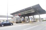 xa lộ Hà Nội, TP.HCM
