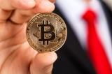 Cá nhân có nên đầu tư vào Bitcoin?