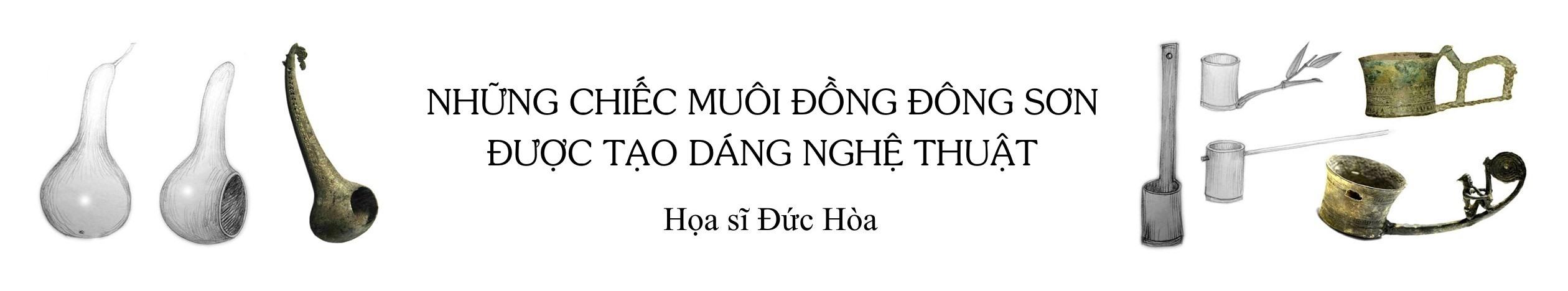 Muôi đồng Đông Sơn