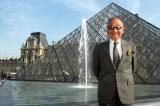 Gia đình giàu có 15 đời của chủ nhân giải Pritzker kiến trúc năm 1983 có gì đặc biệt?