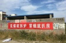 Triệu hộ dân Trung Quốc khổ sở vì giá rét do thiếu nguồn khí sưởi ấm