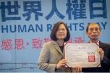 Đài Loan cấm một số người bức hại Pháp Luân Công nhập cảnh