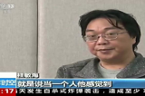 Chủ nhà xuất bản sách Hồng Kông bị mật vụ Trung Quốc bắt cóc