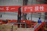 Hang ban le JD.com