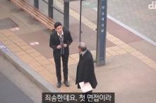Chàng thanh niên Hàn Quốc nhờ người qua đường thắt cà vạt, điều gì sẽ xảy ra? (Video)