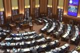 Georgia, Mỹ: 100% Hạ viện thông qua Nghị quyết phản đối nạn thu hoạch tạng ở Trung Quốc