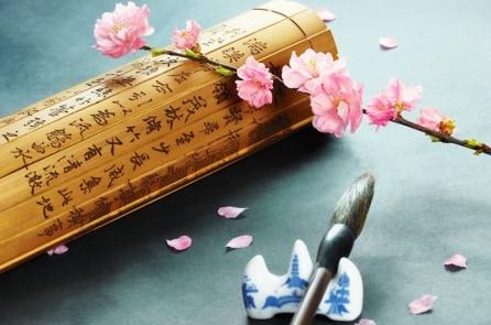 Điềm báo của chữ Hán giản thể đã trở thành sự thực tại Trung Quốc