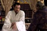 Tìm hiểu số mệnh: Câu chuyện chọn mộ của đại gian thần Nghiêm Tung