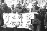 Đảng Cộng sản Trung Quốc hủy diệt tam giáo vào những năm 1950 như thế nào?