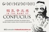 Trung Quốc đổi tên viện Khổng Tử sau khi bị phản đối khắp thế giới