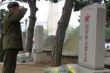 Lo mọi người nghi ngờ lịch sử, Trung Quốc ra luật bảo vệ liệt sỹ