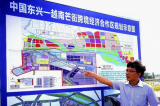 """Trung Quốc lên kế hoạch phủ áo choàng """"made in Vietnam"""" lên hàng hóa xuất Mỹ"""