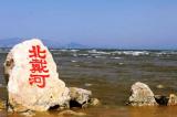 Thông tin Bắc Đới Hà: Trump đã khiến giới lãnh đạo Trung Quốc kinh hoảng