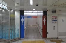 Nhà vệ sinh ở Nhật Bản hiện đại tới mức độ nào?