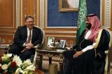 Ngoại trưởng Pompeo tới Ả Rập Saudi làm việc về vụ nhà báo mất tích