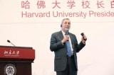 """Hiệu trưởng Đại học Harvard: """"Theo đuổi chân lý cần phải có dũng khí"""""""