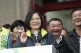 """Tổng thống Thái Anh Văn: Nhân quyền của người Đài Loan không thể """"bị tan biến"""""""
