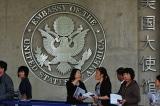 Tiết lộ lý do ít nhất 30 học giả Trung Quốc bị Mỹ cấm nhập cảnh