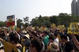 """Người dân Đài Loan diễu hành phản đối """"một nước hai chế độ"""""""