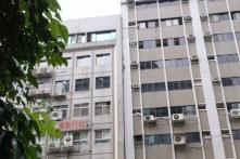 Động đất 6,1 độ Richter làm rung chuyển Đài Loan