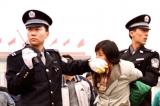 Áp lực nhân quyền: Nỗi lo sợ cùng cực của ĐCSTQ