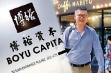 Ai mới thực sự là người giàu nhất Trung Quốc?