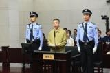 Trung Quốc: Thứ trưởng Bộ Công an hầu toà vì nhận hối lộ hơn 2 triệu USD