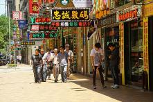Liên tục phát hành trái phiếu vĩnh viễn, kinh tế Trung Quốc đang trong nguy cơ?