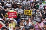 """Cao trào biểu tình ngày 18/8: TT Trump khuyên Chủ tịch Tập Cận Bình """"tránh sập bẫy"""""""