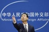 Trung Quốc cảnh báo Việt Nam xâm phạm quyền lợi của Trung Quốc ở biển Đông