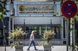Mỹ chế tài Ngân hàng Trung ương và Quỹ Phát triển Quốc gia Iran