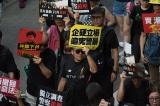 Hồng Kông, biểu tình Hồng Kông