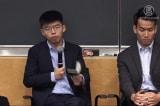 Hoàng Chi Phong diễn thuyết tại Đại học Columbia, lên tiếng cho người Hồng Kông