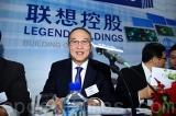 Nhà sáng lập Lenovo từng dự báo về 3 nhân tố khiến kinh tế TQ sụp đổ