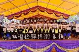 Không khí chống ĐCSTQ bao phủ Lễ tốt nghiệp của Đại học Trung văn Hồng Kông
