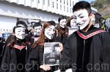 Tòa án Cao cấp Hồng Kông: Luật cấm che mặt của Carrie Lam là vi hiến