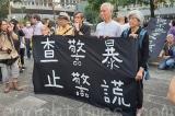 Người Hồng Kông tổ chức nhiều hoạt động biểu tình ngày 15/11