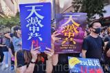 Từ biểu ngữ phổ biến tại Hồng Kông thấy rõ đâu là côn đồ bạo loạn