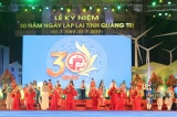 Sở Văn hóa Quảng Trị xin tạm ứng 1,3 tỷ đồng để trả 'nợ' lễ kỷ niệm tỉnh
