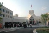Mỹ trục xuất quan chức Trung Quốc nghi làm gián điệp