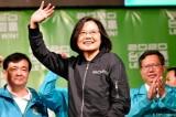 Trung-Quoc-noi-khong-thay-doi-lap-truong-thong-nhat-Dai-Loan