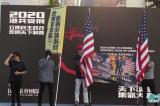 HK: Quan chức vi phạm nhân quyền đổi thân phận để lách luật của Mỹ