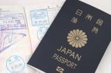 """Vì sao hộ chiếu Nhật Bản """"quyền lực nhất thế giới""""?"""